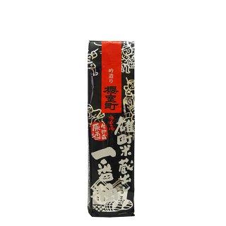 吟造り 雄町米蔵出し一番酒(袋入り) 720ml