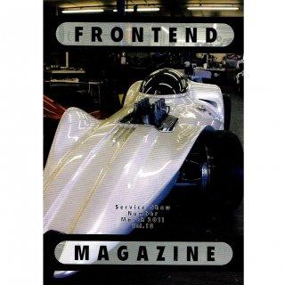 FRONTEND MAGAZINE Vol.15
