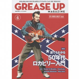 GREASE UP MAGAZINE Vol.6