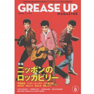 GREASE UP MAGAZINE Vol.9