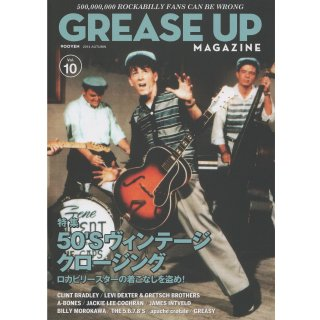 GREASE UP MAGAZINE Vol.10