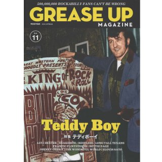 GREASE UP MAGAZINE Vol.11