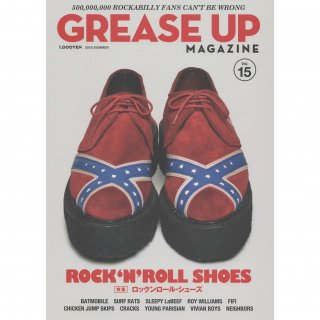 GREASE UP MAGAZINE Vol.15