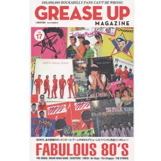 GREASE UP MAGAZINE Vol.17