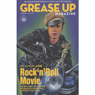 <img class='new_mark_img1' src='https://img.shop-pro.jp/img/new/icons6.gif' style='border:none;display:inline;margin:0px;padding:0px;width:auto;' />GREASE UP MAGAZINE Vol.18