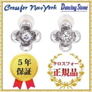 ダンシングストーン ピアス クロスフォーニューヨーク ダンシング クロスフォー 耳飾り NYE-104