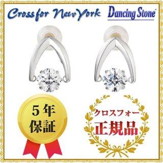 ダンシングストーン ピアス クロスフォーニューヨーク ダンシング クロスフォー 耳飾り NYE-113