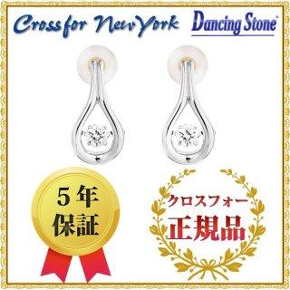ダンシングストーン ピアス クロスフォーニューヨーク ダンシング クロスフォー 耳飾り NYE-115