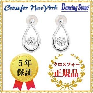 ダンシングストーン ピアス クロスフォーニューヨーク ダンシング クロスフォー 耳飾り NYE-118