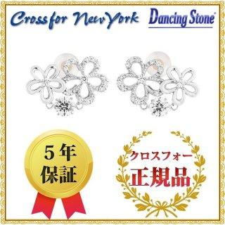 ダンシングストーン ピアス クロスフォーニューヨーク ダンシング クロスフォー 耳飾り NYE-119
