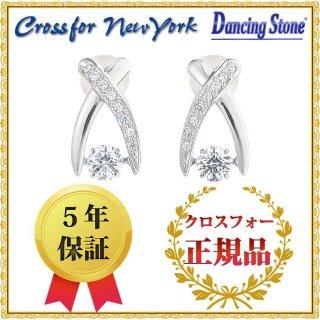 ダンシングストーン ピアス クロスフォーニューヨーク ダンシング クロスフォー 耳飾り ジュピター NYE-120