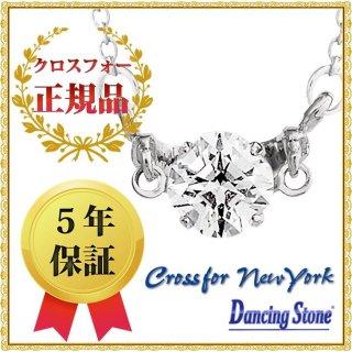 ダンシングストーン ネックレス クロスフォーニューヨーク ダンシング クロスフォー ペンダント NYP-504