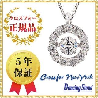 ダンシングストーン ネックレス クロスフォーニューヨーク ダンシング クロスフォー ペンダント NYP-507