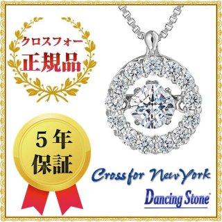 ダンシングストーン ネックレス クロスフォーニューヨーク ダンシング クロスフォー ペンダント NYP-508