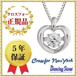 ダンシングストーン ネックレス クロスフォーニューヨーク ダンシング クロスフォー ペンダント ハート NYP-509