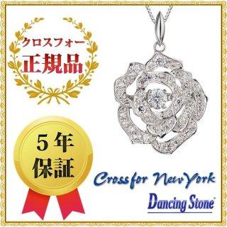ダンシングストーン ネックレス クロスフォーニューヨーク ダンシング クロスフォー ペンダント 花 バラ NYP-526