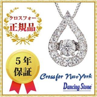 ダンシングストーン ネックレス クロスフォーニューヨーク ダンシング クロスフォー ペンダント NYP-529