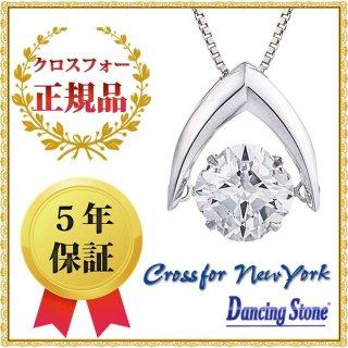 ダンシングストーン ネックレス クロスフォーニューヨーク ダンシング クロスフォー ペンダント 末広がり NYP-533