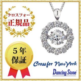 ダンシングストーン ネックレス クロスフォーニューヨーク ダンシング クロスフォー ペンダント NYP-536