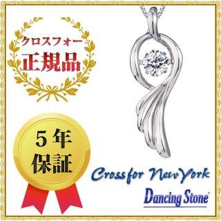 ダンシングストーン ネックレス クロスフォーニューヨーク ダンシング クロスフォー ペンダント NYP-537