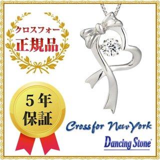 ダンシングストーン ネックレス クロスフォーニューヨーク ダンシング クロスフォー ペンダント リボン NYP-538