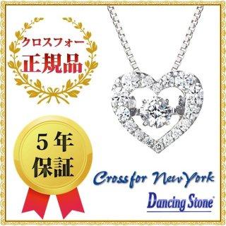 ダンシングストーン ネックレス クロスフォーニューヨーク ダンシング クロスフォー ペンダント ハート NYP-540