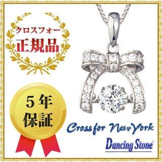 ダンシングストーン ネックレス クロスフォーニューヨーク ダンシング クロスフォー ペンダント リボン NYP-543