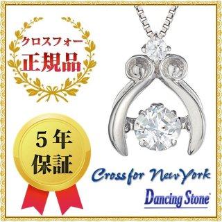 ダンシングストーン ネックレス クロスフォーニューヨーク ダンシング クロスフォー ペンダント NYP-547