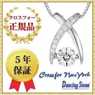 ダンシングストーン ネックレス クロスフォーニューヨーク ダンシング クロスフォー ペンダント ジュピター NYP-550