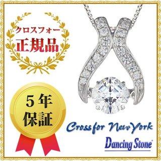 ダンシングストーン ネックレス クロスフォーニューヨーク ダンシング クロスフォー ペンダント NYP-551