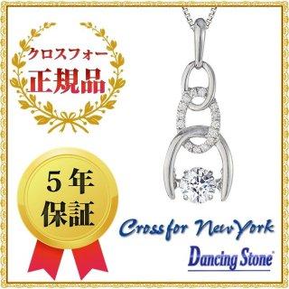 ダンシングストーン ネックレス クロスフォーニューヨーク ダンシング クロスフォー ペンダント NYP-553