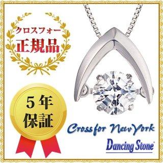 ダンシングストーン ネックレス クロスフォーニューヨーク ダンシング クロスフォー ペンダント NYP-555