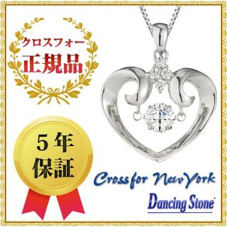 ダンシングストーン ネックレス クロスフォーニューヨーク ダンシング クロスフォー ペンダント ハート NYP-557