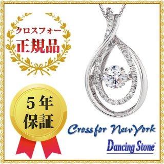 ダンシングストーン ネックレス クロスフォーニューヨーク ダンシング クロスフォー ペンダント NYP-559