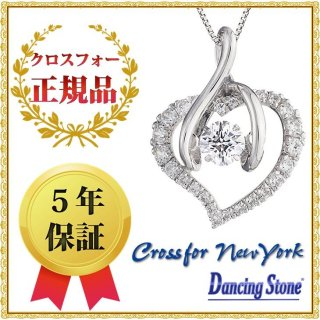 ダンシングストーン ネックレス クロスフォーニューヨーク ダンシング クロスフォー ペンダント NYP-560