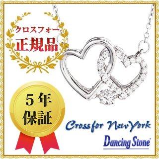 ダンシングストーン ネックレス クロスフォーニューヨーク ダンシング クロスフォー ペンダント ハート NYP-563