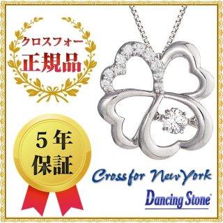 ダンシングストーン ネックレス クロスフォーニューヨーク ダンシング クロスフォー ペンダント 花 NYP-565