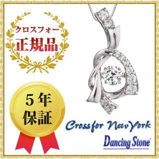 ダンシングストーン ネックレス クロスフォーニューヨーク ダンシング クロスフォー ペンダント ハート リボン NYP-568