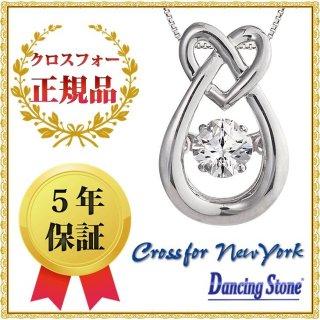 ダンシングストーン ネックレス クロスフォーニューヨーク ダンシング クロスフォー ペンダント NYP-569