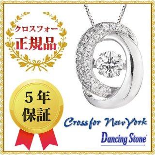 ダンシングストーン ネックレス クロスフォーニューヨーク ダンシング クロスフォー ペンダント NYP-570