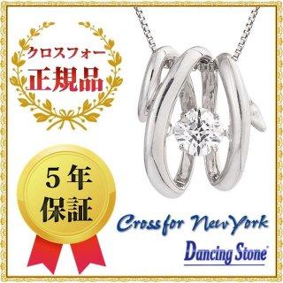 ダンシングストーン ネックレス クロスフォーニューヨーク ダンシング クロスフォー ペンダント NYP-574