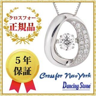 ダンシングストーン ネックレス クロスフォーニューヨーク ダンシング クロスフォー ペンダント NYP-576