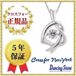 ダンシングストーン ネックレス クロスフォーニューヨーク ダンシング クロスフォー ペンダント ハート リボン NYP-577