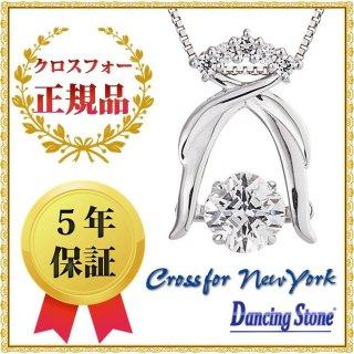 ダンシングストーン ネックレス クロスフォーニューヨーク ダンシング クロスフォー ペンダント NYP-578