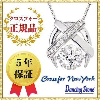 ダンシングストーン ネックレス クロスフォーニューヨーク ダンシング クロスフォー ペンダント NYP-579
