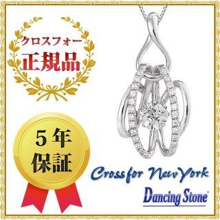 ダンシングストーン ネックレス クロスフォーニューヨーク ダンシング クロスフォー ペンダント NYP-582