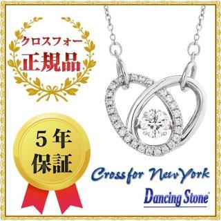 ダンシングストーン ネックレス クロスフォーニューヨーク ダンシング クロスフォー ペンダント ハート NYP-583