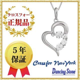 ダンシングストーン ネックレス クロスフォーニューヨーク ダンシング クロスフォー ペンダント ハート NYP-585