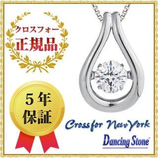 ダンシングストーン ネックレス クロスフォーニューヨーク ダンシング クロスフォー ペンダント NYP-586
