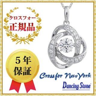 ダンシングストーン ネックレス クロスフォーニューヨーク ダンシング クロスフォー ペンダント NYP-587